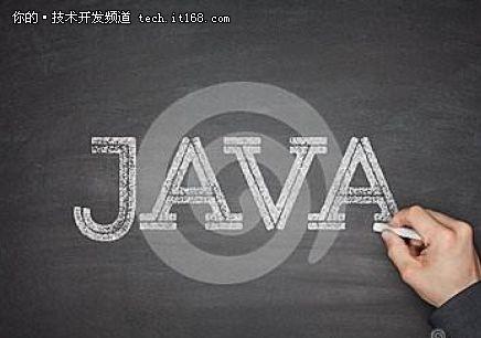 Java生态系统面临的最大问题是质量恶化