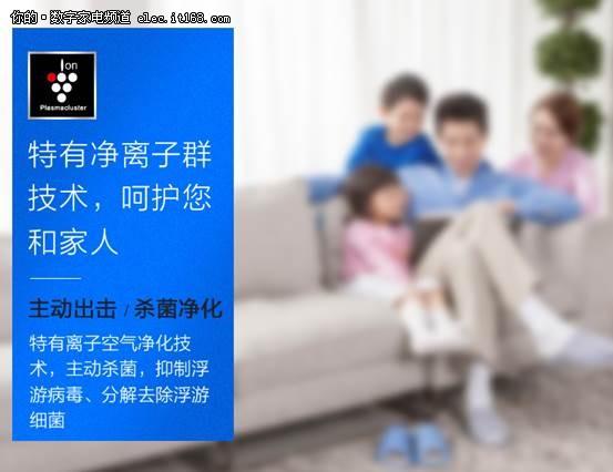 未必不爱学习 夏普空气净化器让孩子更专注