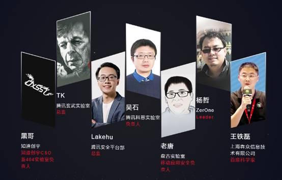 KCon 黑客大会2018将于8月24日在京召开