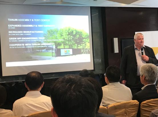 恩智浦跨界处理器再出新品 持续深耕中国市场
