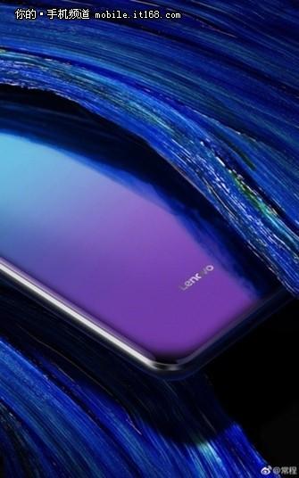 联想Z5将使用渐变色设计 京东开启0元盲约