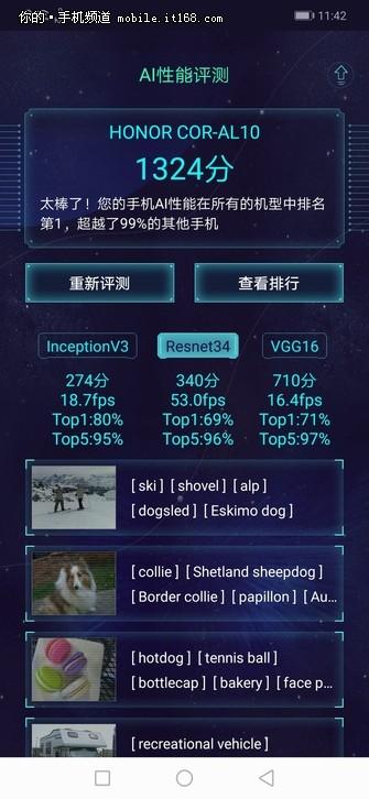 荣耀Play评测:硬件性能+评测总结