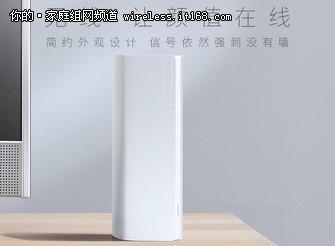 颜值上线 斐讯K2T 1200兆无线路由器699元