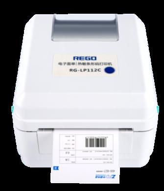 全面提升物流效率 专业打印产品全推荐