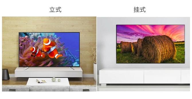 不用等到618 夏普60英寸电视仅售3288元