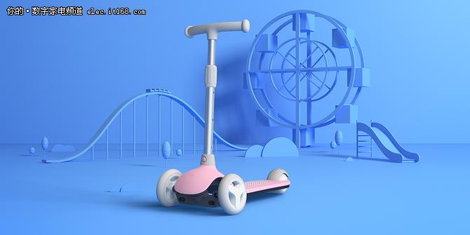 兼顾安全与灵活 米兔儿童滑板车售价249元