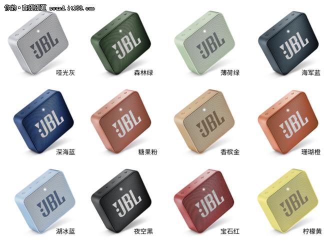 JBL GO2音乐金砖便携式蓝牙音响上市