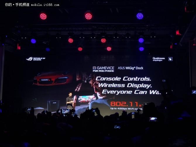 真游戏手机来了 华硕ROG PHONE在台北发布