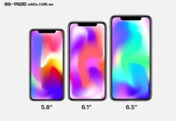 分析师郭明錤:2018新款iPhone售价或将下调