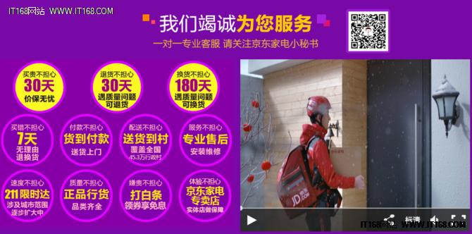 京东开启618家电狂欢,最高立减1000元
