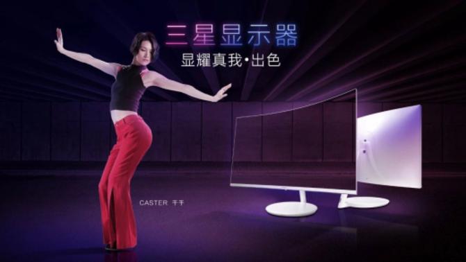 三星显示器品牌日 电竞显示器CHG70可考虑