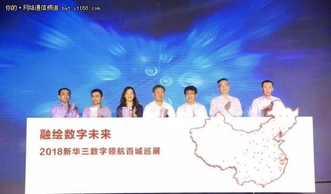 百城巡展丨首站迸发夏日激情,助力杭州数字新生