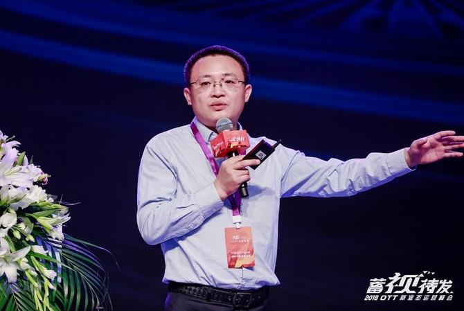 风行OTT新业态运营峰会在京举行