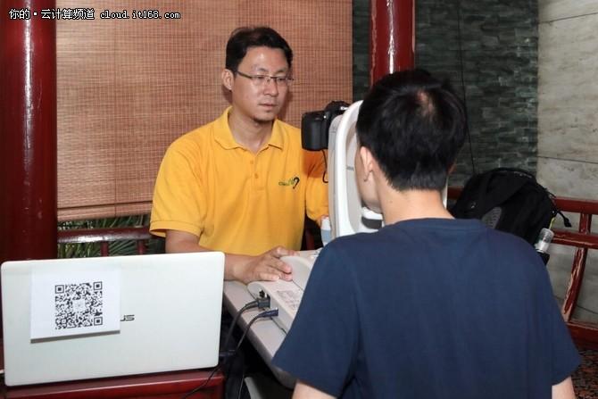 人工智能助力糖尿病视网膜病变筛查