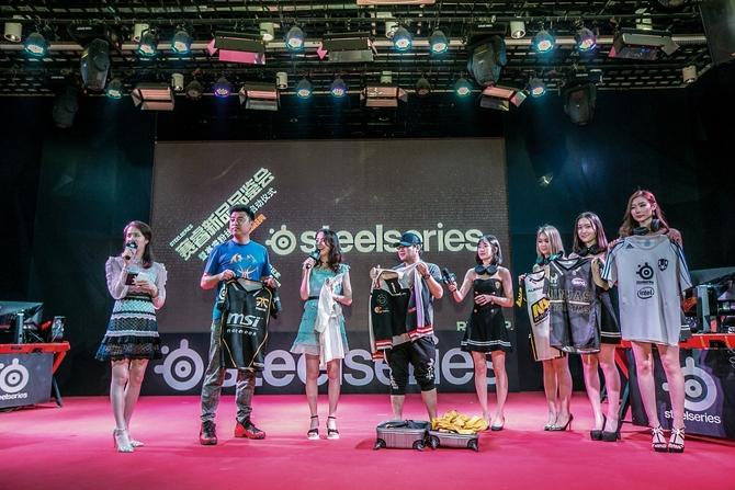 SteelSeries赛睿粉丝会精彩回顾