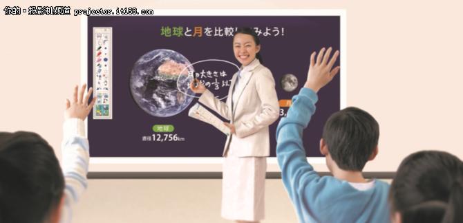 全国爱眼日 NEC开启科学护眼新方式