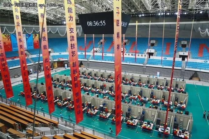 锐捷成功支持2018年全国职业技能大赛计算机网络应用(高职组)赛项举办
