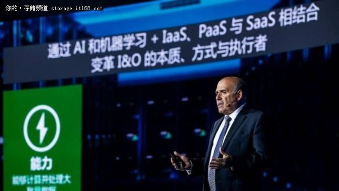 浪潮李辉:智能重塑未来,存储如何变革?