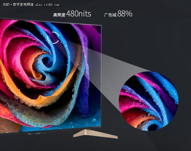 618最值得买 夏普60寸 4K智能电视仅2999元