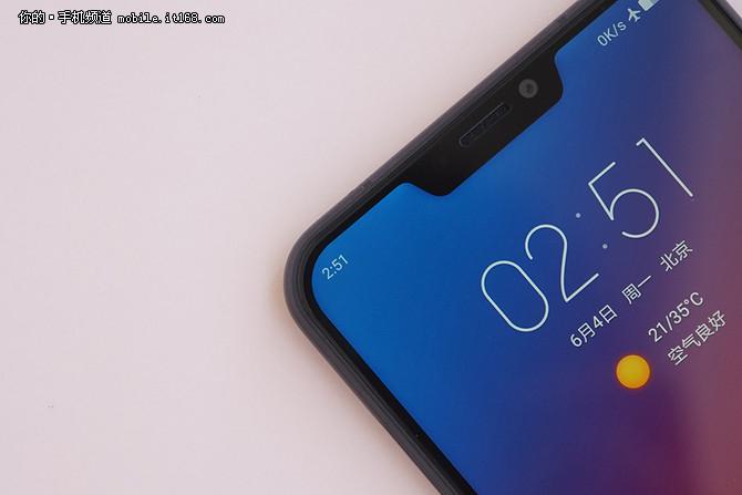 联想Z5新国民旗舰手机即将开售 售价1299起