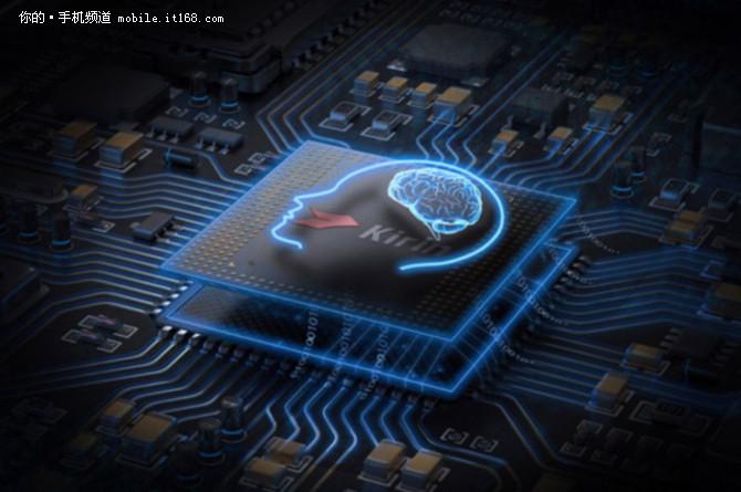 挑战骁龙710 传麒麟中端SoC将于7月发布