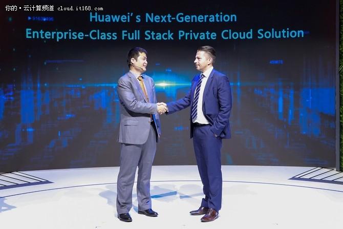 华为发布全新一代企业级全栈私有云解决方案FusionCloud 6.3,加速企业云化与创新