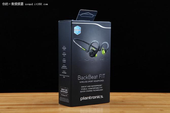 有音乐更活力 推荐缤特力BackBeat FIT耳机