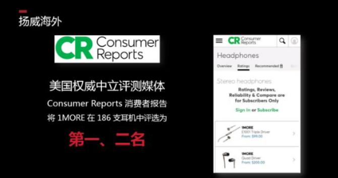 万魔厚积薄发打造中国声学产业基地