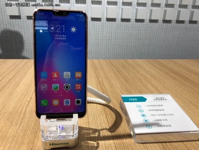6月26日上市 海信AI手机H20现身CESAsia