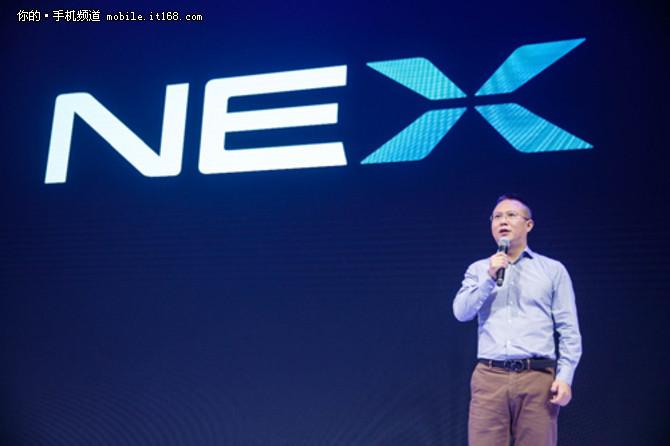 迈开探索未来澳门金沙网上娱乐场的脚步 vivo NEX正式发布