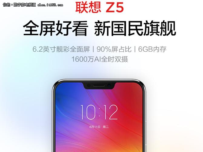 618购物节          热门手机超值推荐
