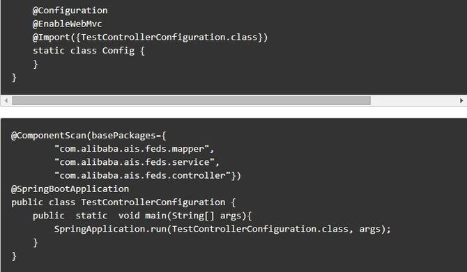 使用springboot对各层的代码进行测试!