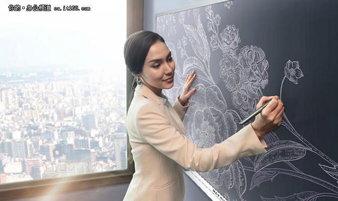 直面传统会议痛点智能会议平板如何选?