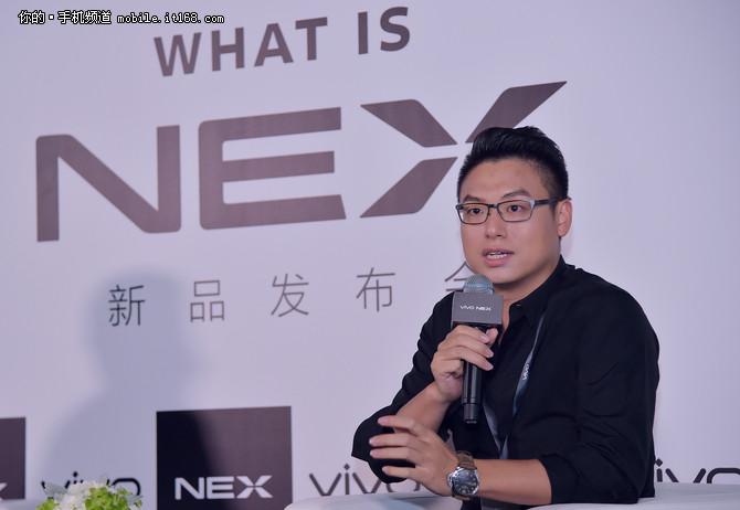 专访vivo黄韬:十问了解vivo NEX背后的故事