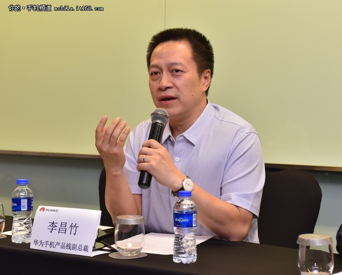 专访华为李昌竹:让更多普通人爱上手机摄影
