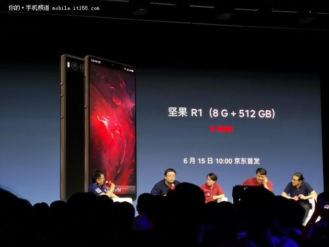 全系销量破200万 坚果Pro 2特别版发布