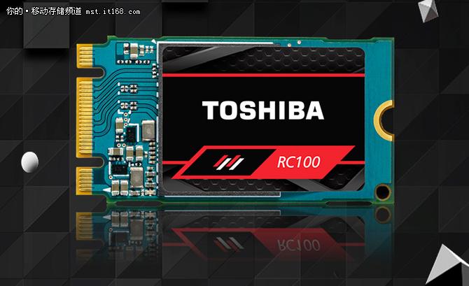 强劲高效  东芝RC100 NVMeTM SSD新上市