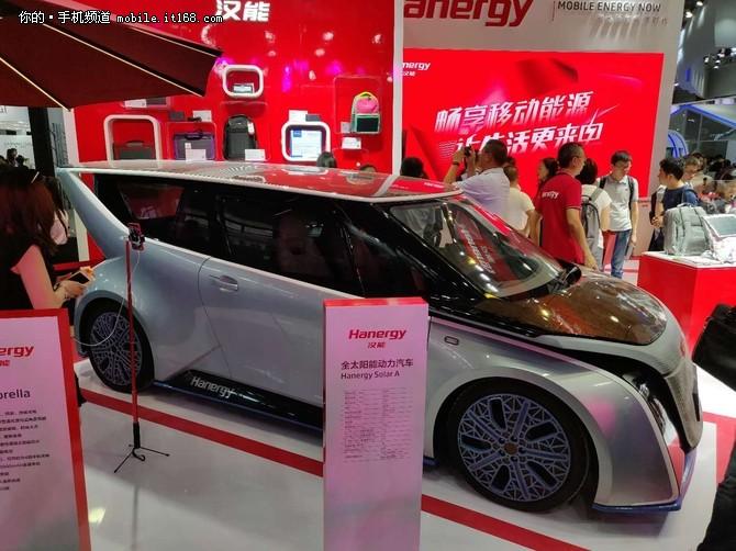 专访汉能张斌:移动能源将重新定义生活