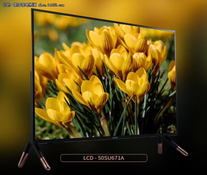 小尺寸也精彩 夏普智能语音电视仅售2988元