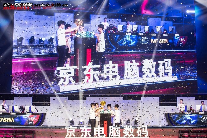 NF战队获LOL冠军 京东杯总决赛完美收官