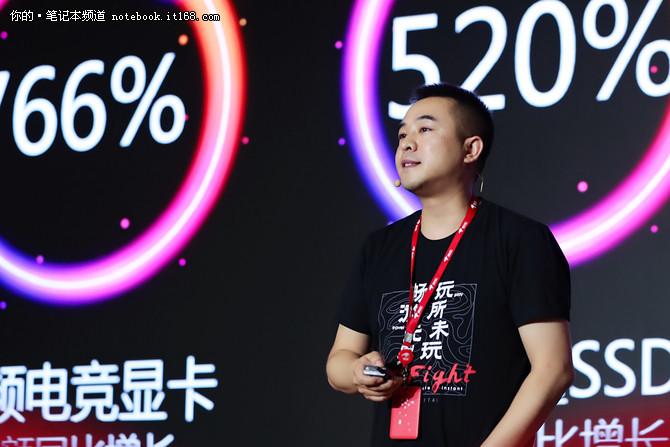 暗影精灵4涨超600% 京东电脑数码疯狂2小时