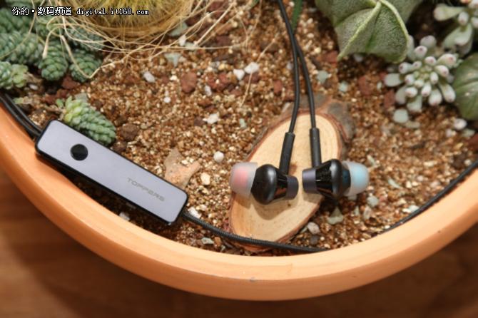 TOPPERS主动降噪耳机E2打造行业顶级品质