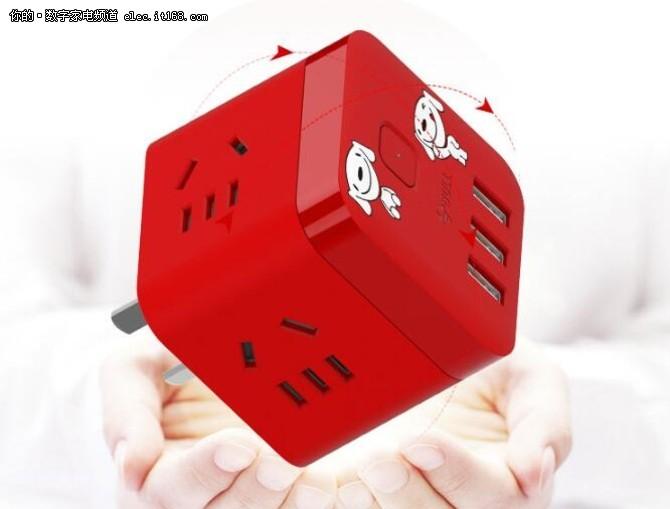 限量首发   公牛魔方智能USB插座定制款
