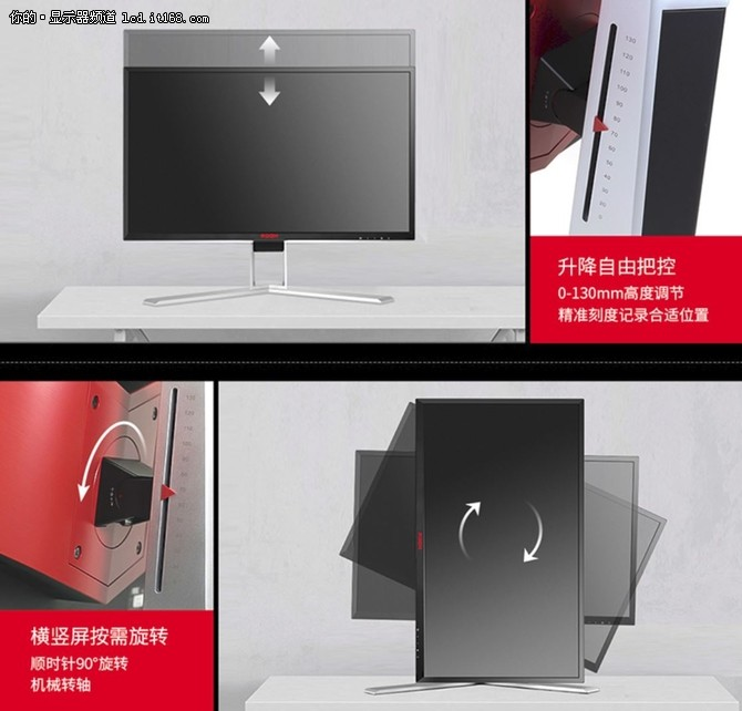 光剁电脑不够 3000元爱攻240Hz显示器了解下