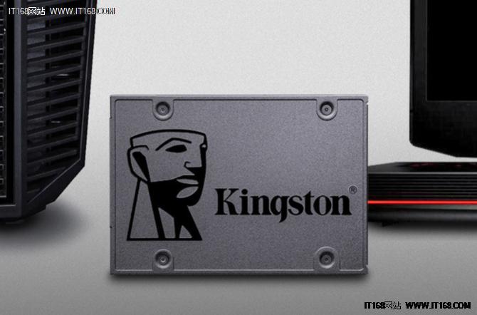金士顿A400系列固态硬盘240G热促