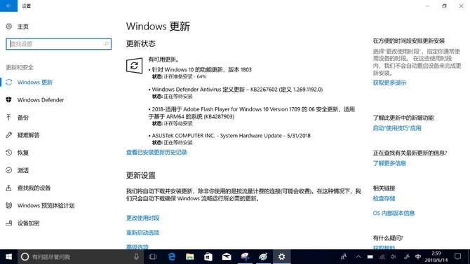 问答:Windows 10 S和华硕畅370骁龙本