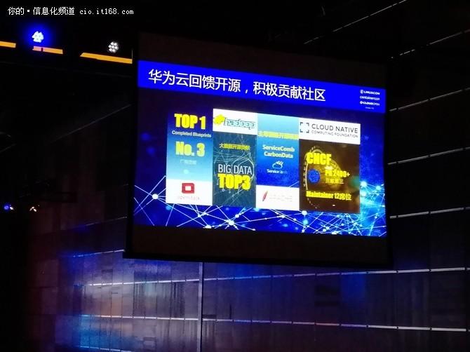 加入社区、贡献项目,LC3中国企业秀开源力量