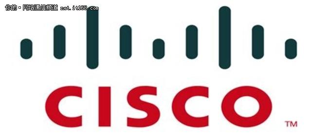 "IDC评为全球企业级WLAN供应商的 ""领导者"""