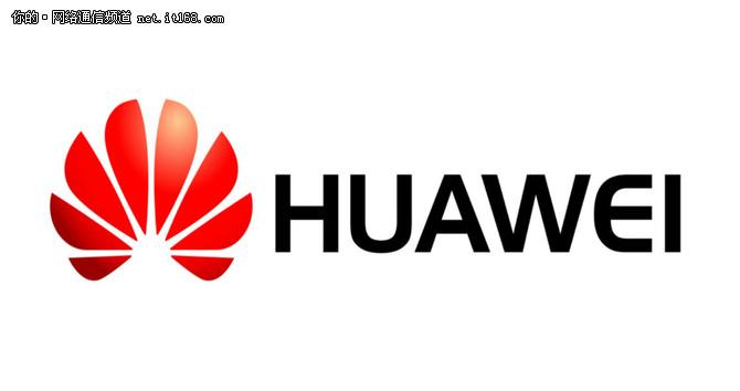 "IDC评为全球企业级WLAN的 ""主流厂商"""