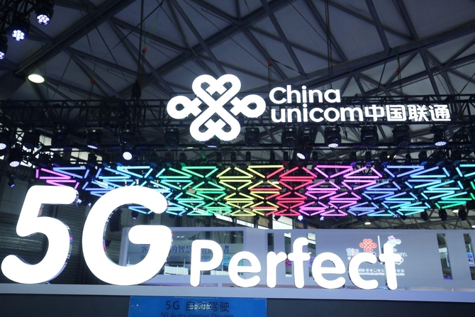 中国联通携手华为 宣布签署5G战略合作协议
